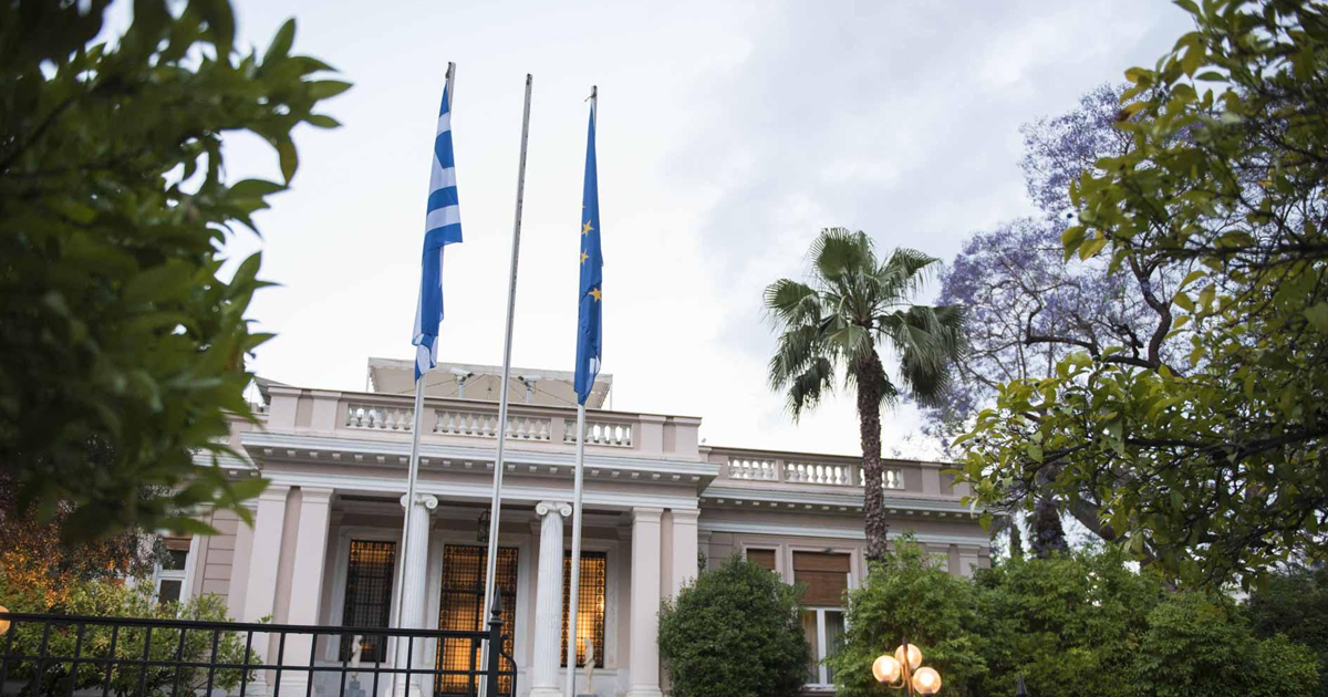 Inaugural Annual Meeting of the Athens Council
